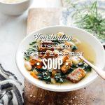 Vegetarian Tuscan White Bean Soup
